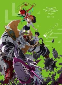 Digimon_Adventure_tri_Determination